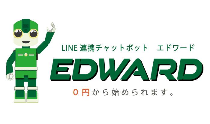 ロゴ_EDWARD