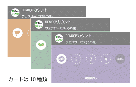 ポイントカード_web3