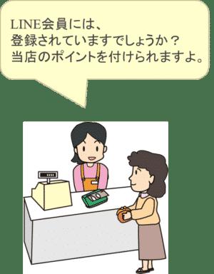 ポイントカード_web4