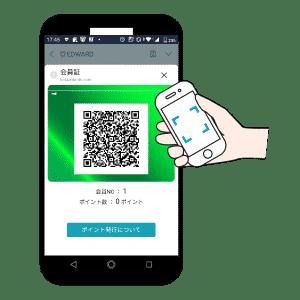 ポイントカード_web9