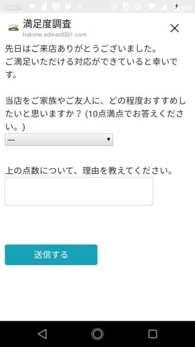 screenshot-1567733092066